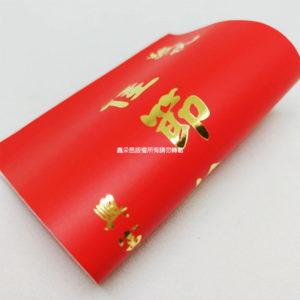紅色銅版貼紙+燙一般金