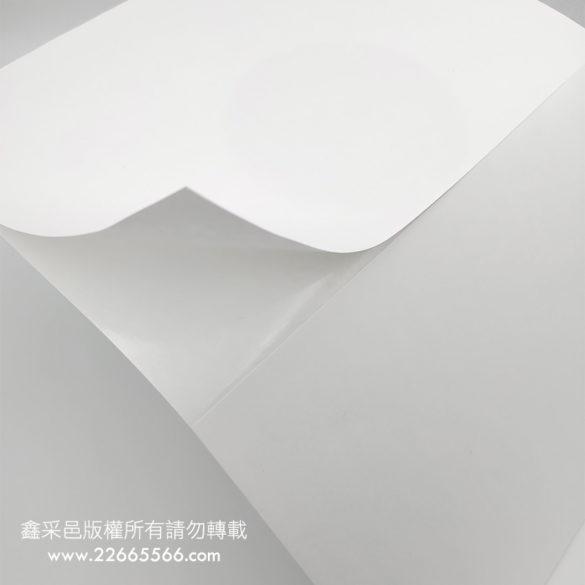 白色模造電腦列印標籤用紙A4_1X2